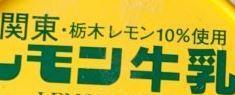 10%shiyou.JPG