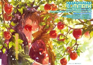 COMITIA114  PV.jpg