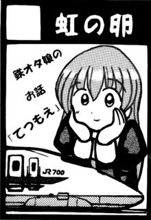 コミケ84.jpg