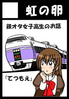 コミケ94 サークルカット.png