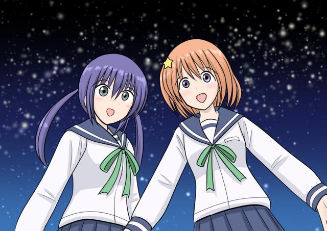 恋する小惑星.png