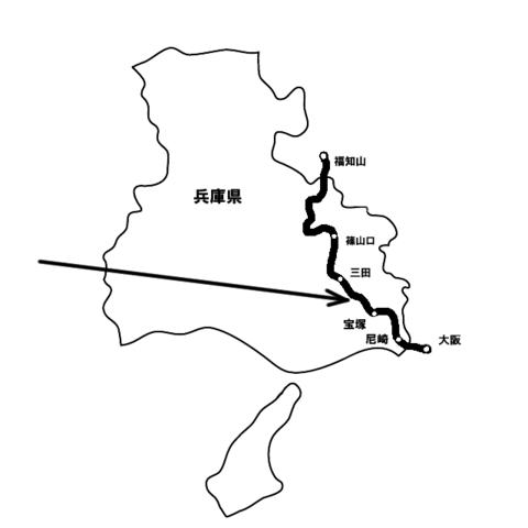 福知山線.jpg