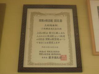 IMG_2494.JPG