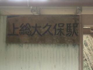 IMG_2676.JPG