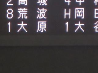IMG_3832.JPG