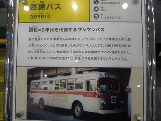 IMG_5997.JPG