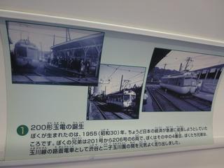 IMG_6030.JPG