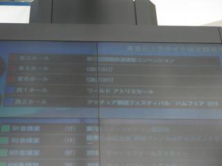 IMG_6117.JPG