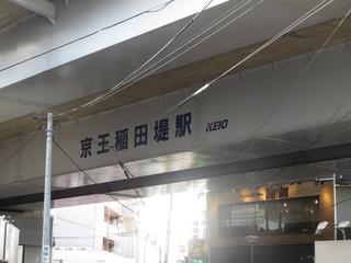 IMG_7531.JPG
