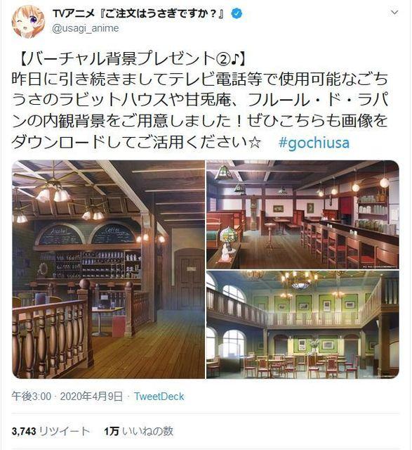 gochiusa_kabegami2.JPG