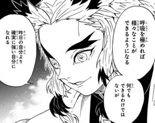 kimetsu_serifu.jpg
