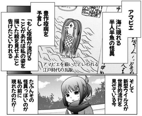 minamoto_hisaya.JPG