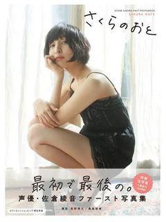 sakura_no_oto2.JPG