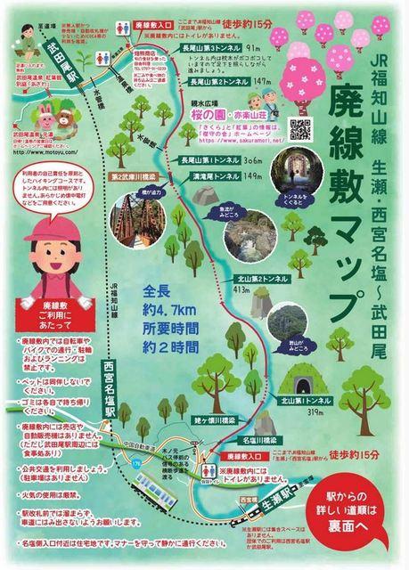 takedao_map.JPG