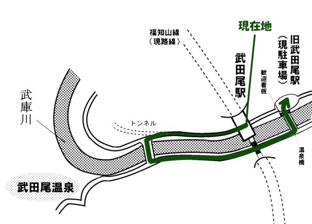 takedaochizu-2.png