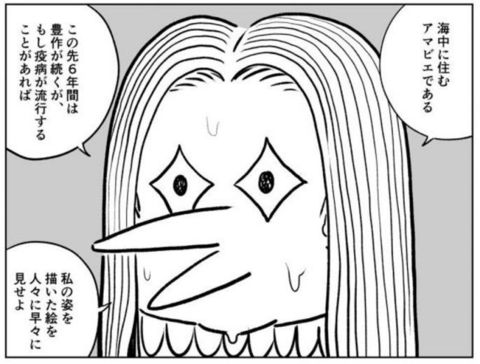 tokiwa_seiichi.jpeg