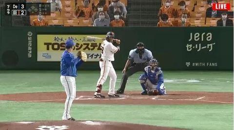 yasuaki2020.07.29(1).JPG